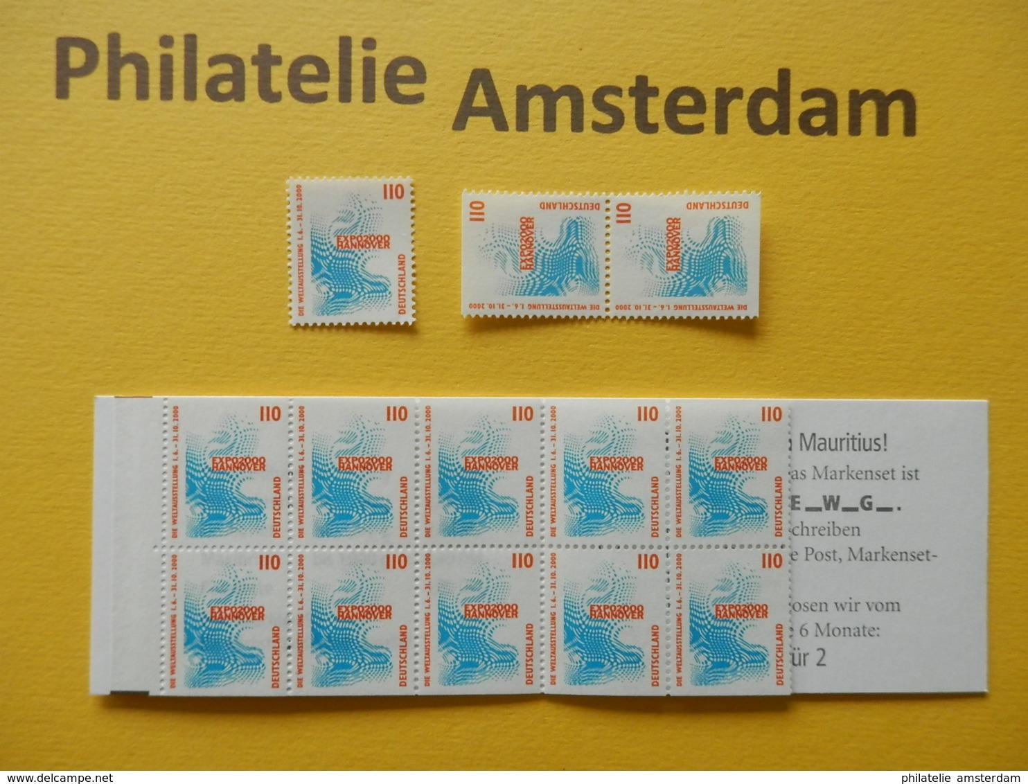 Germany 1998-99, EXPO UNIVERSELLE WERELDTENTOONSTELLING HANNOVER: Mi 2009, A-C, + BK, ** - 2000 – Hanover (Germany)