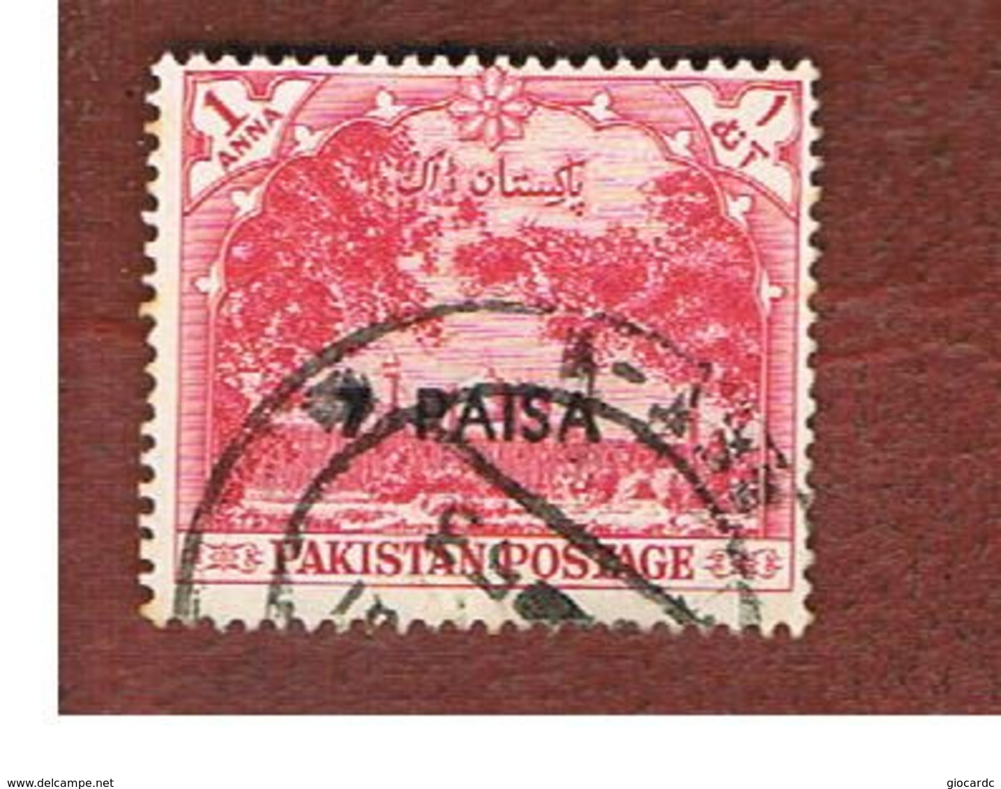 PAKISTAN  -  SG 125 -  1961  STAMP OF 1954 (OVERPRINTED 7 PAISA)  -  USED ° - Pakistan