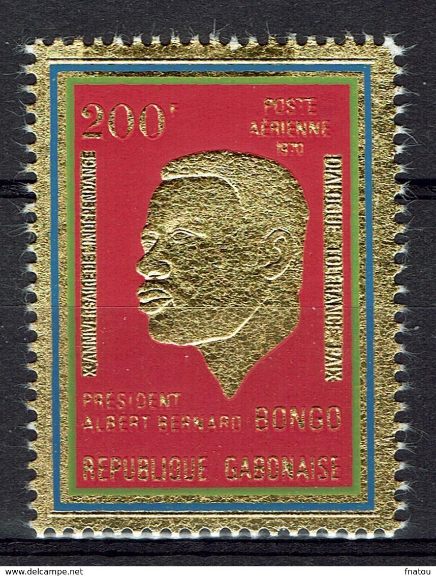 Gabon, Gold Stamp, President Omar Bongo, 1970, MNH VF airmail - Gabon