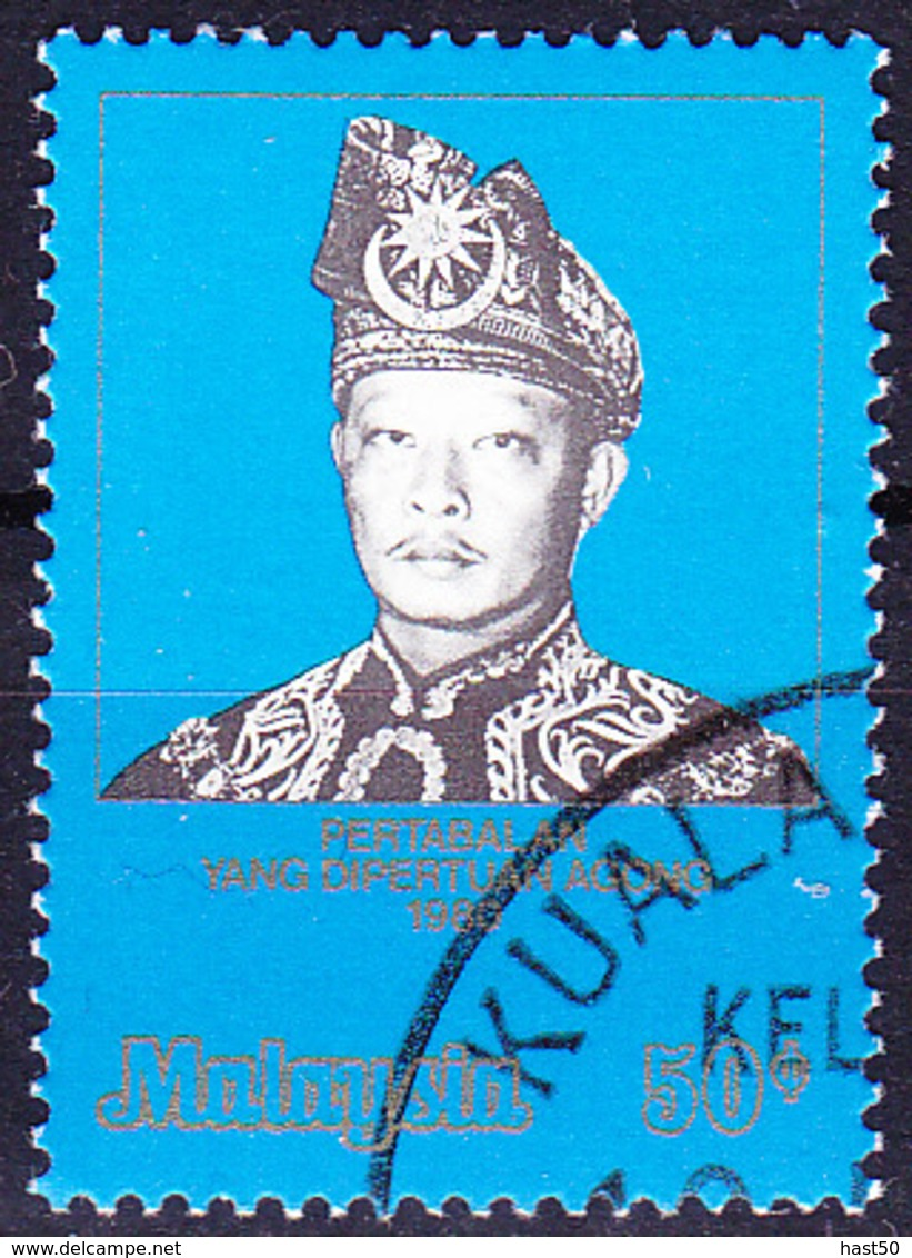 Malaysia - Sultan Haji Ahmad Shah, 7. Yang Di-Pertuan Agong (MiNr: 210) 1980 - Gest Used Obl - Maleisië (1964-...)