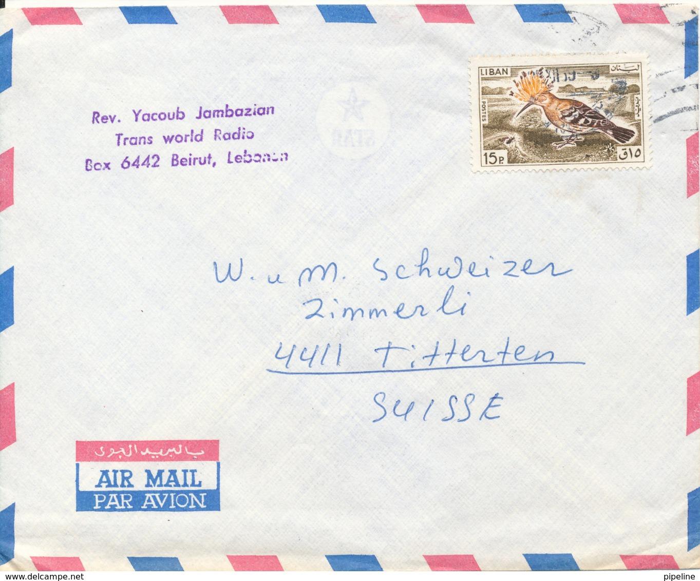 Lebanon Air Mail Cover Sent To Switzerland 1969 Single Franked Bird - Lebanon