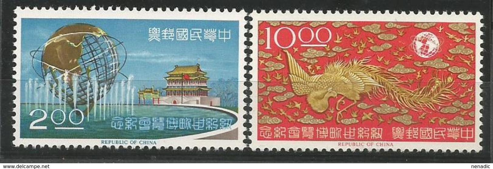 Taiwan(Formosa),World's Fair In New York 1965.,MNH - 1945-... Republik China