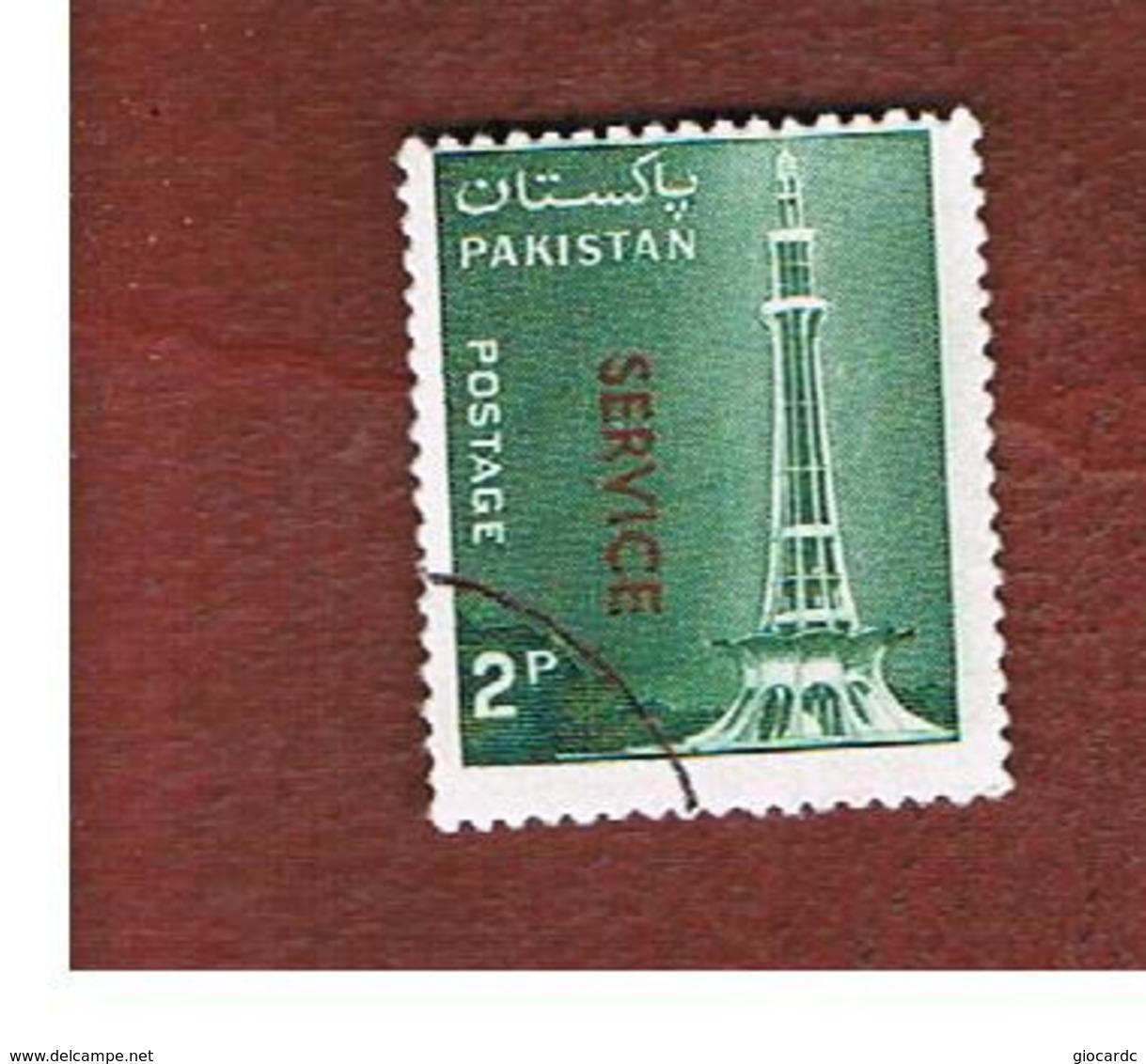 PAKISTAN  -  SG O109  -  1979 OFFICIAL STAMP: MINAR-E-PAKISTAN  (OVERPRINTED)    -  USED ° - Pakistan