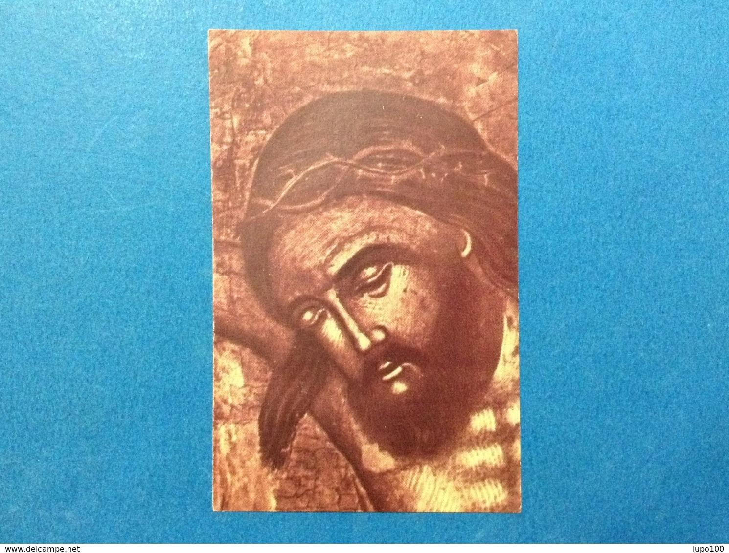 Santino Holy Card Image Pieuse GESU' CRISTO - Santini