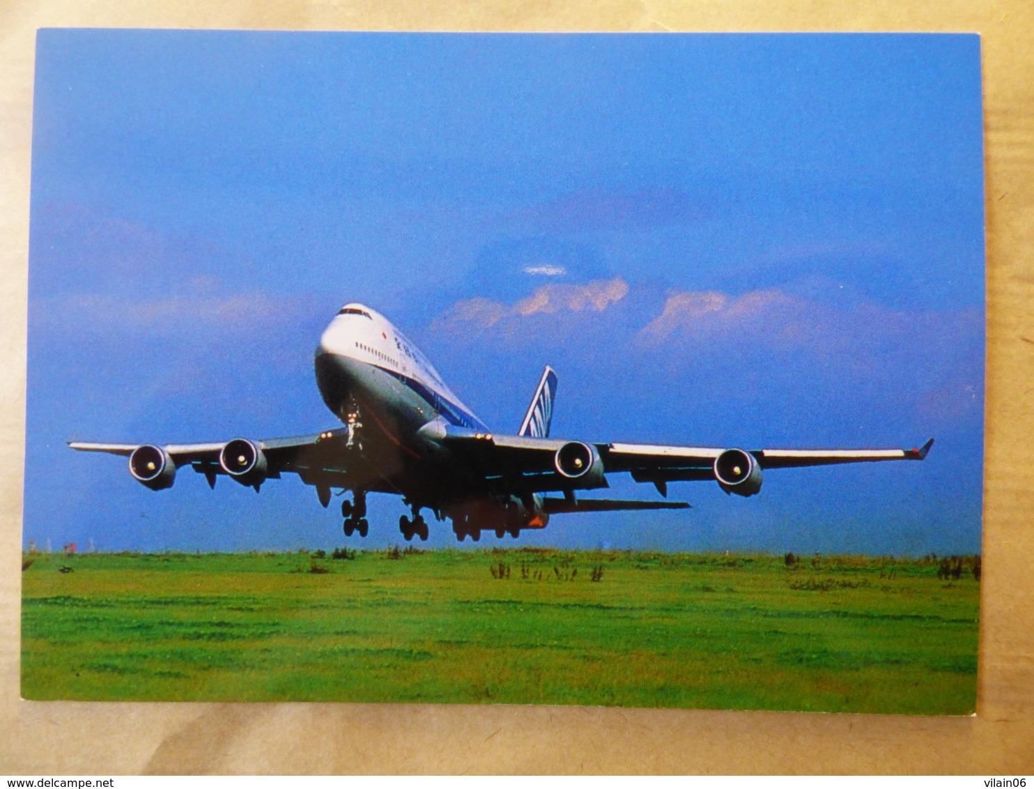 ANA / ALL NIPPON AIRWAYS   B 747 400    AIRLINE ISSUE / CARTE COMPAGNIE - 1946-....: Modern Era