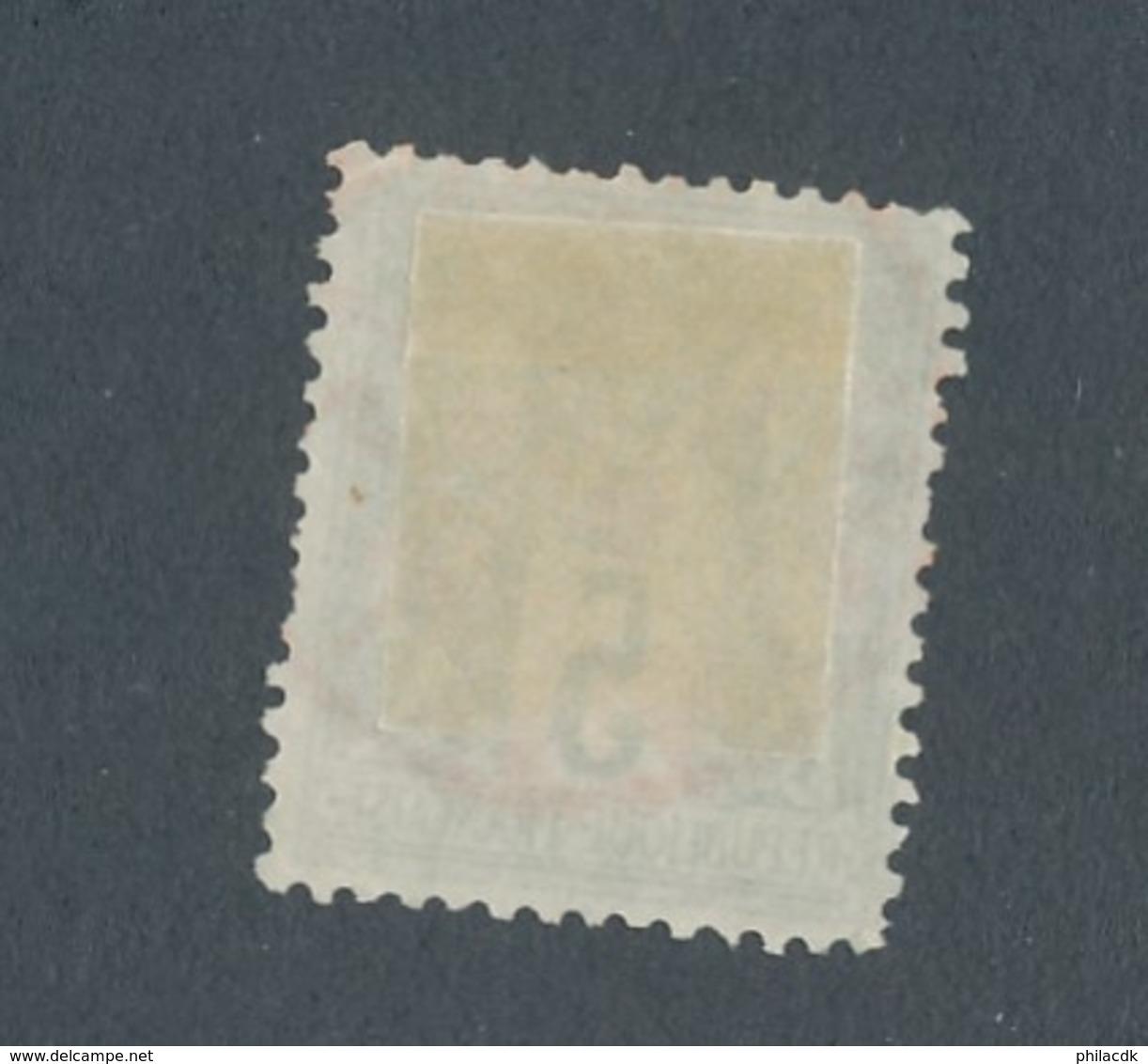 FRANCE - N°YT 75 OBLITERE CAD ROUGE JOURNAUX DU 29/08/1878 - COTE YT : 5€ - 1876-1898 Sage (Type II)