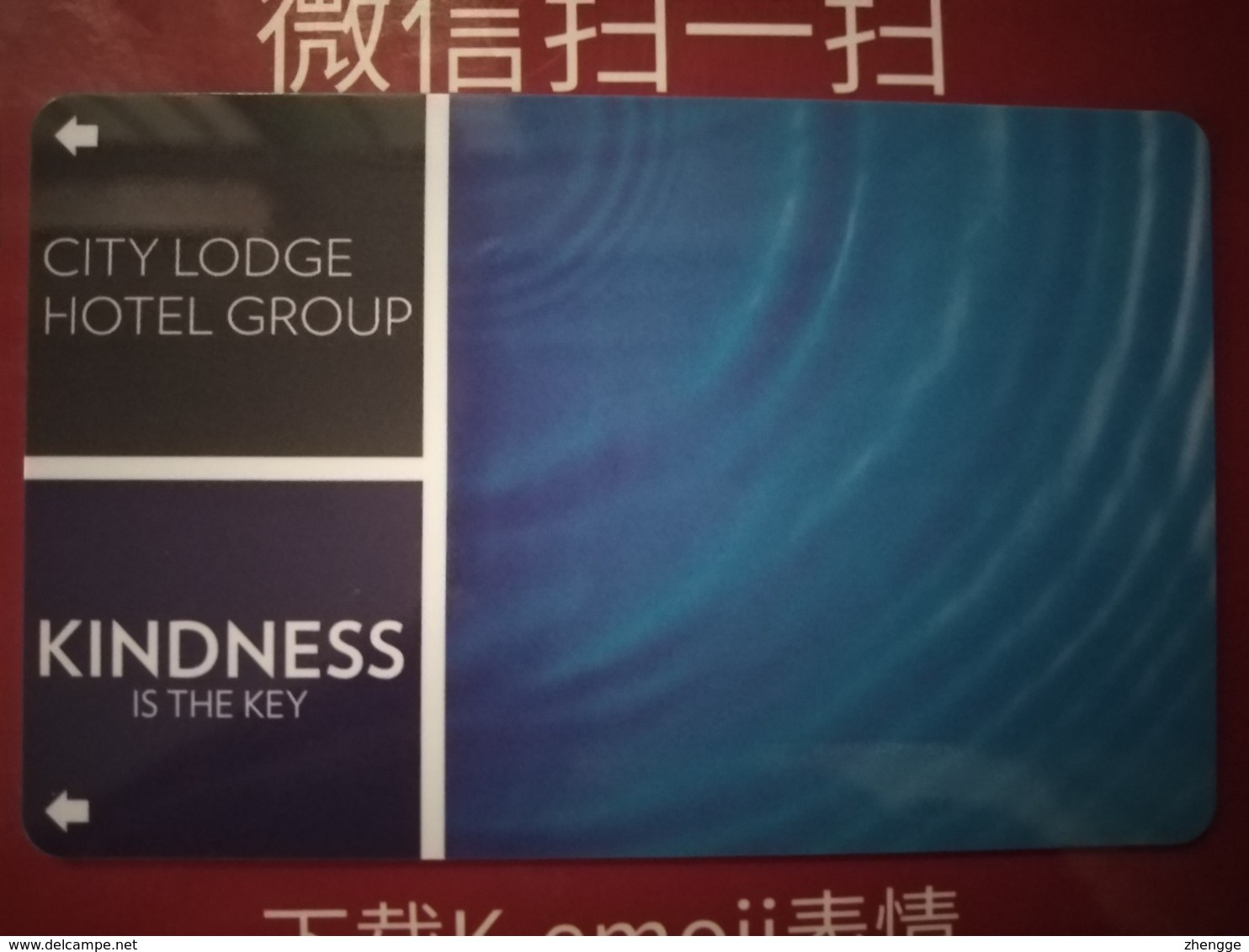 South Africa Hotel Key, City Lodge Hotel , (1pcs) - Cartes D'hotel