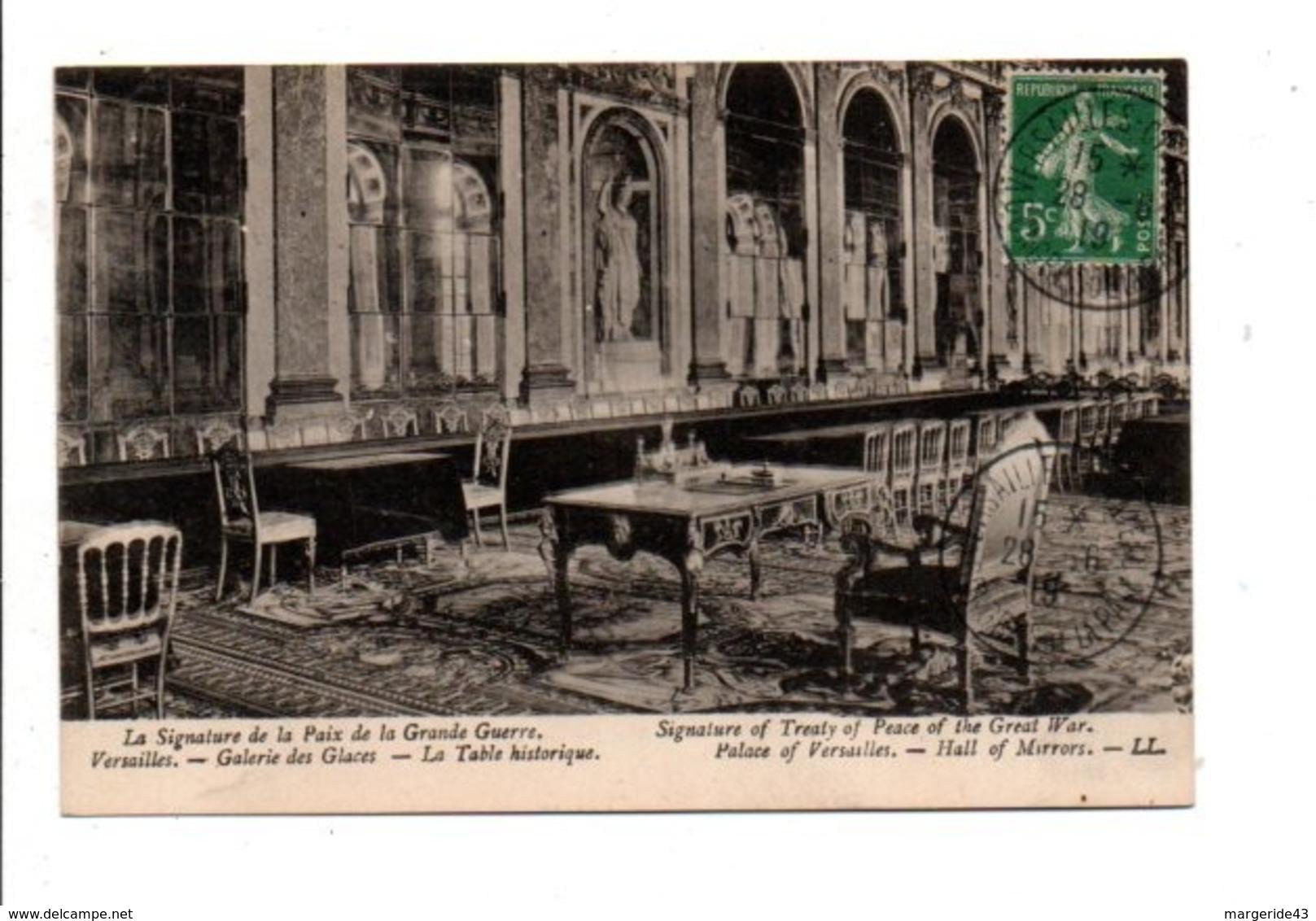 OBLITERATION VERSAILLES CHATEAU CONGRES DE LA PAIX DU 28/6/1919 - Postmark Collection (Covers)