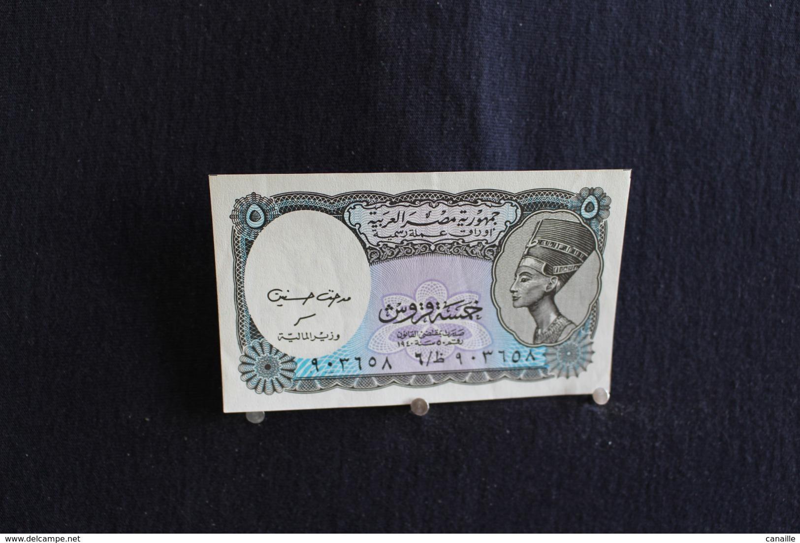 77 / Egypte  - Egypt 2x  5 Piastres   /  N° 749298 - - Aegypten