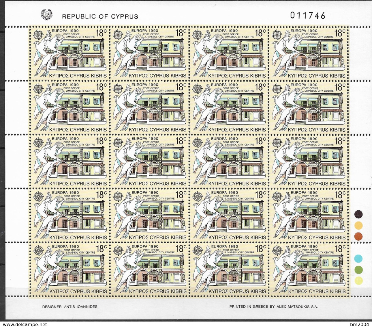 1990 Zypern   Mi. 748-9**MNH   Europa  Postalische Einrichtungen - 1990