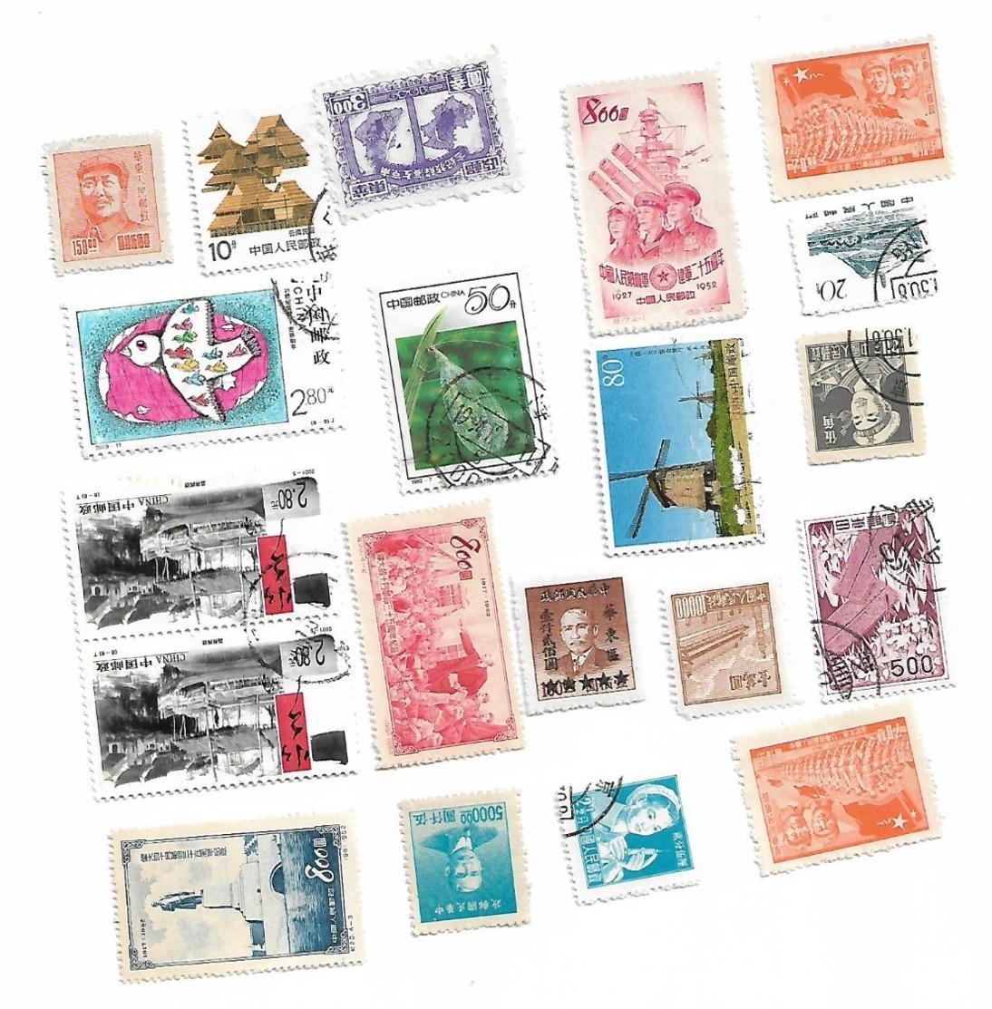 CHINA Lot Of 20 Stamp - Zonder Classificatie