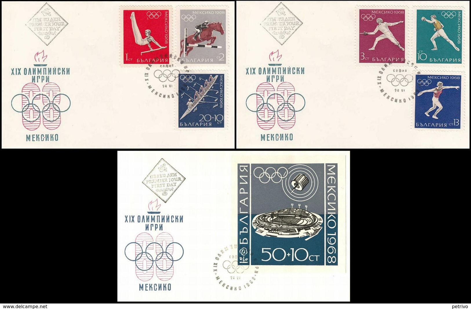 Bulgaria - 1968 - Olympic Games 1968 - FDC - Summer 1968: Mexico City