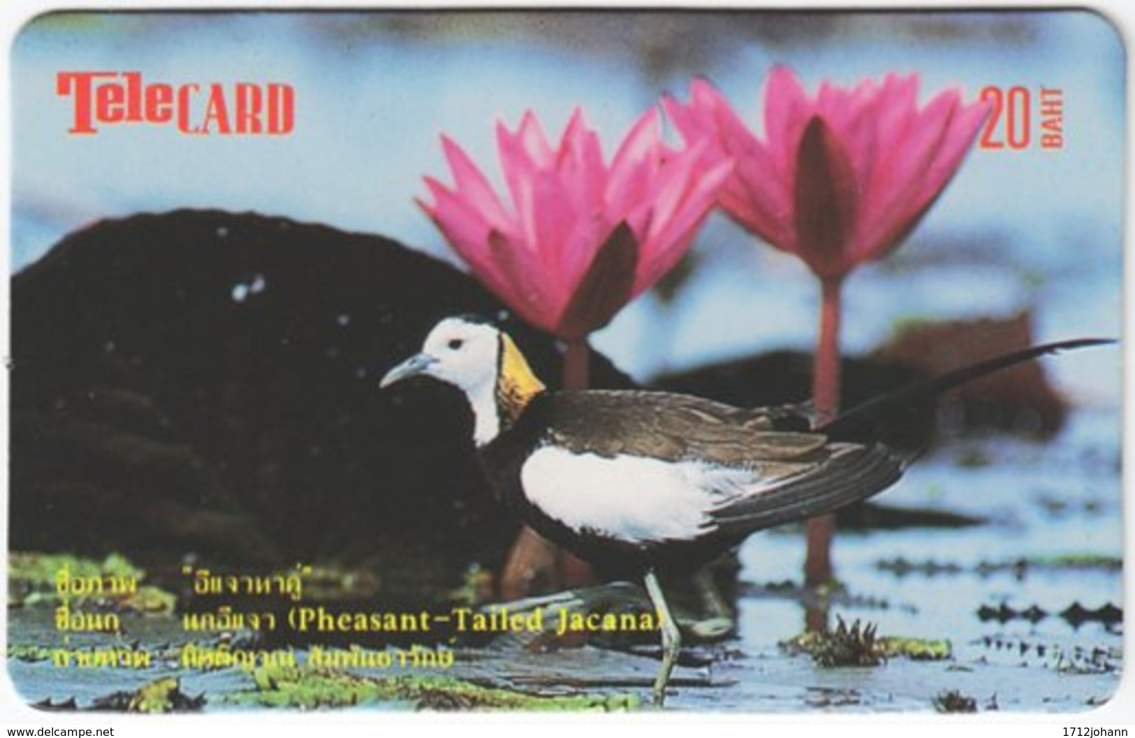 THAILAND F-087 Prepaid TeleCard - Animal, Bird - Used - Thailand