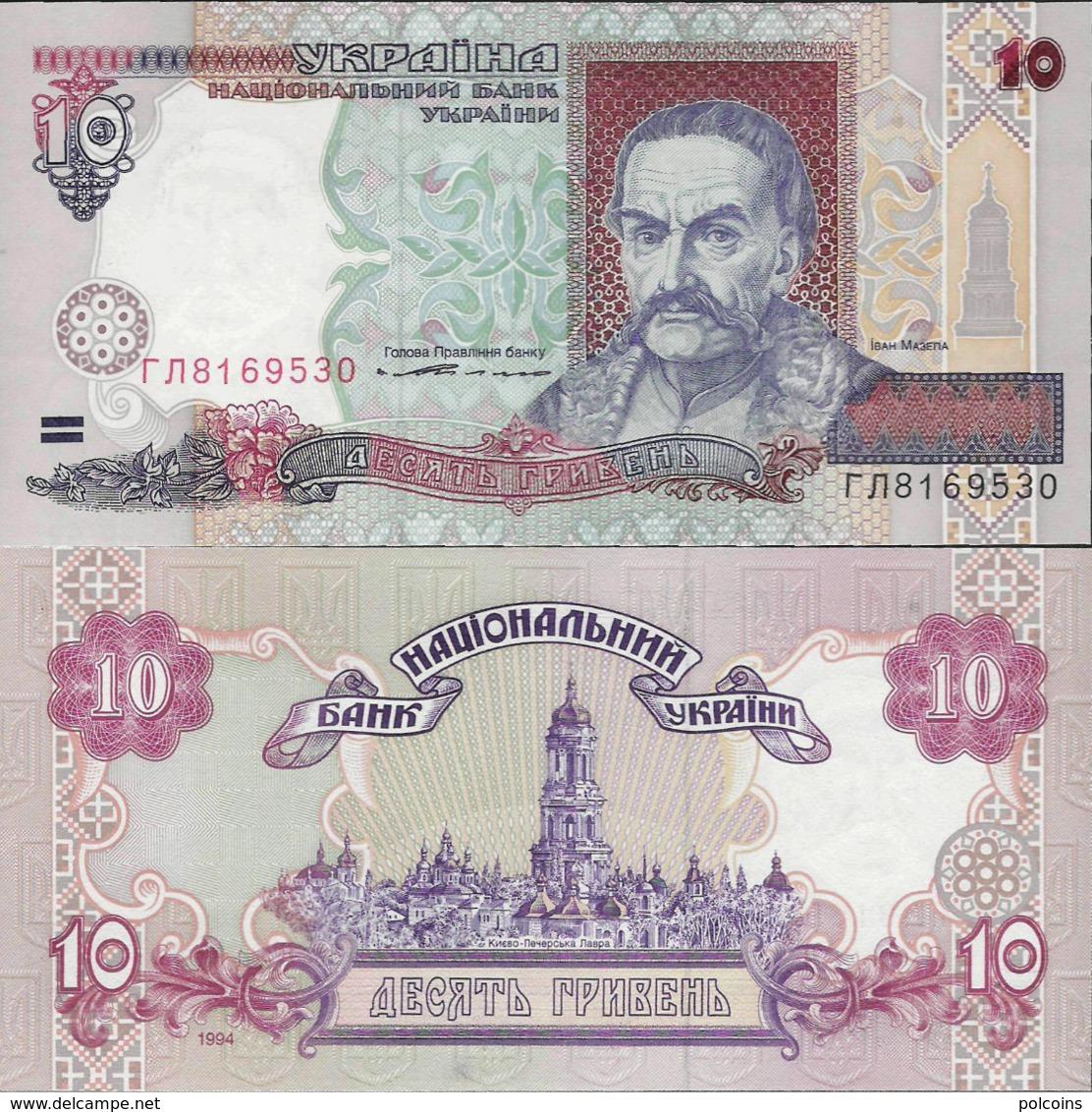 Ukraine 1994 - 10 Hryven - Pick 111a UNC (Signature - Yuschenko) - Ukraine