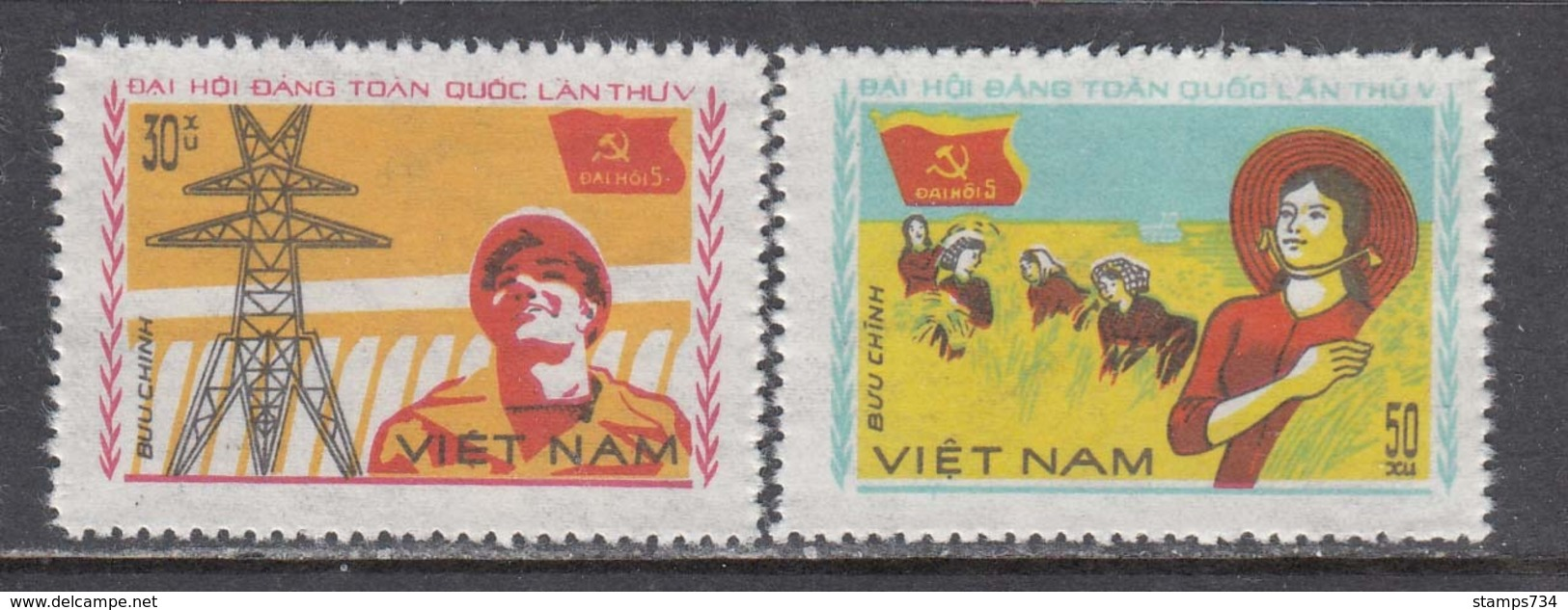 Vietnam 1982 - 5th Congress Of The Communist Party Of Vietnam, Mi-Nr. 1212/13, MNH** - Vietnam