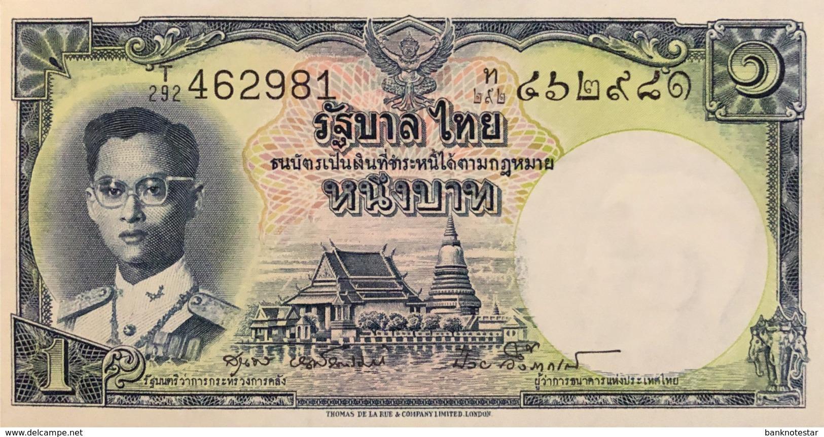 Thailand 1 Bath, P-74d (1955) - UNC - Signature 41 - Thailand
