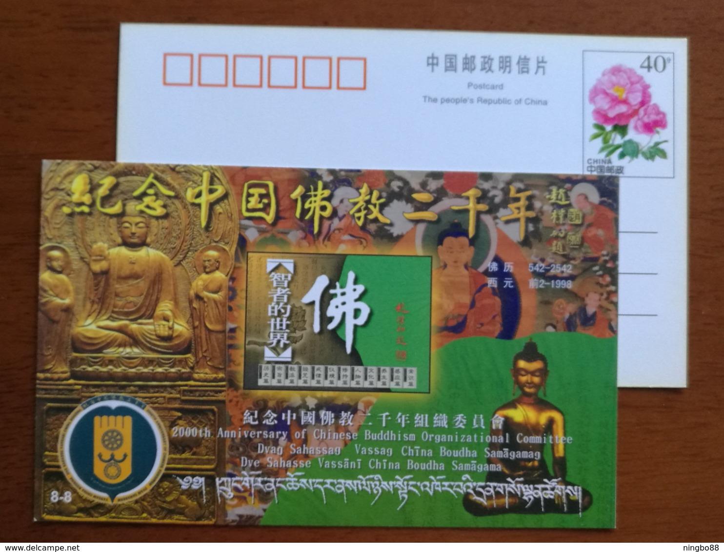 Buddhism The World Of The Wise,Buddha Statue,Sanskrit Language,CN98 The 2000th Anniversary Of Chinese Buddhism PSC - Buddhism