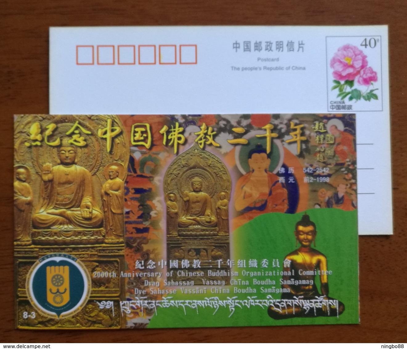 Buddha Statue On Lotus Base,Sanskrit Language,CN98 The 2000th Anni.of Chinese Buddhism Organizational Committee PSC - Budismo