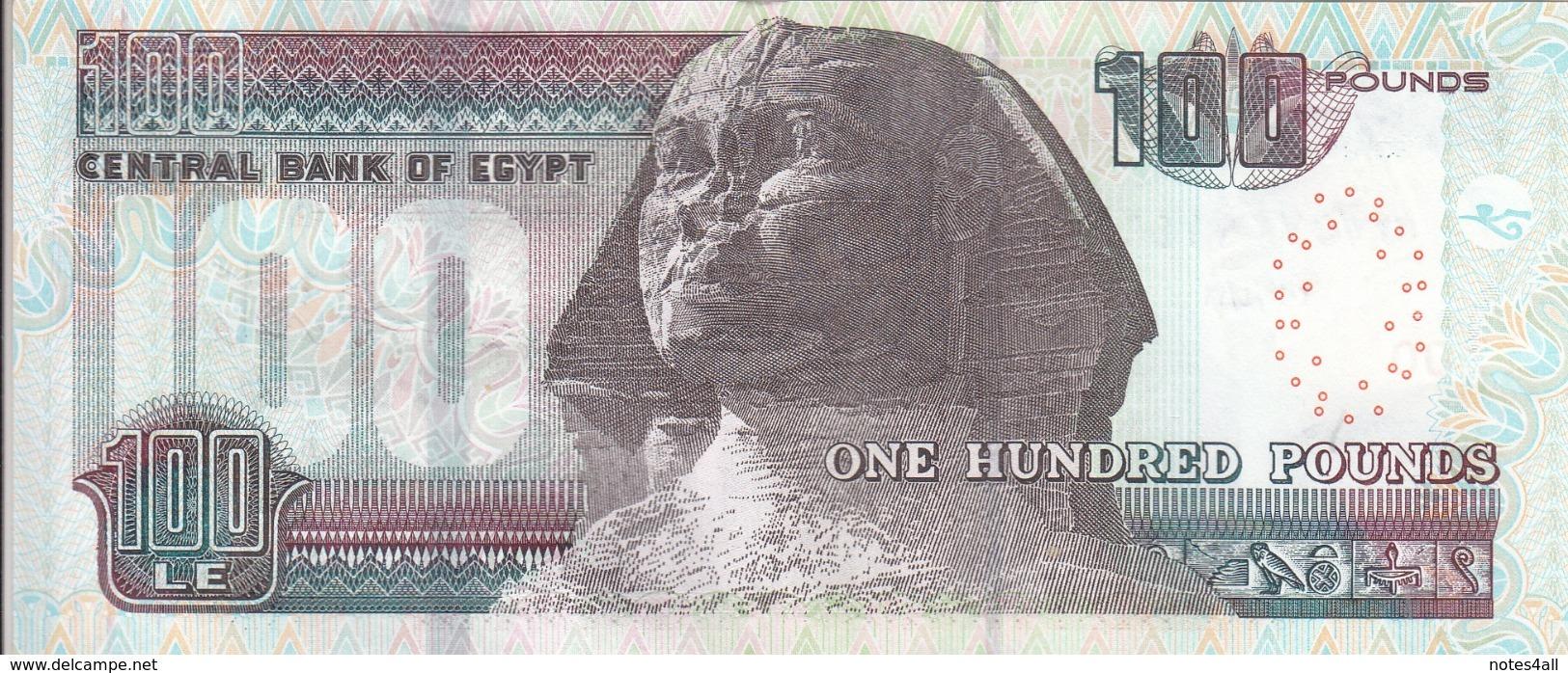 EGYPT 100 POUNDS EGP 2011  P-67i SIG/ OQDA #22 UNC PREFIX 156 CONVERGENT (CLOSE) - Egypt
