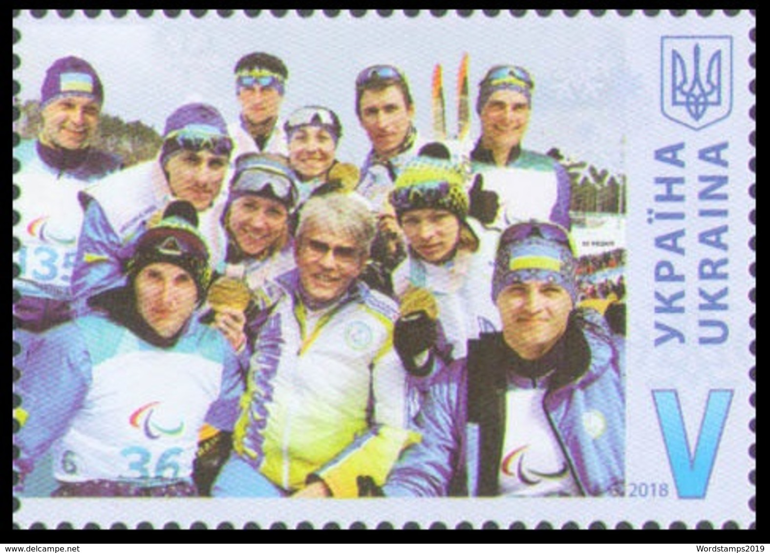 2018Ukraine 1748Ukrainian Paralympics - Winter 2018: Pyeongchang