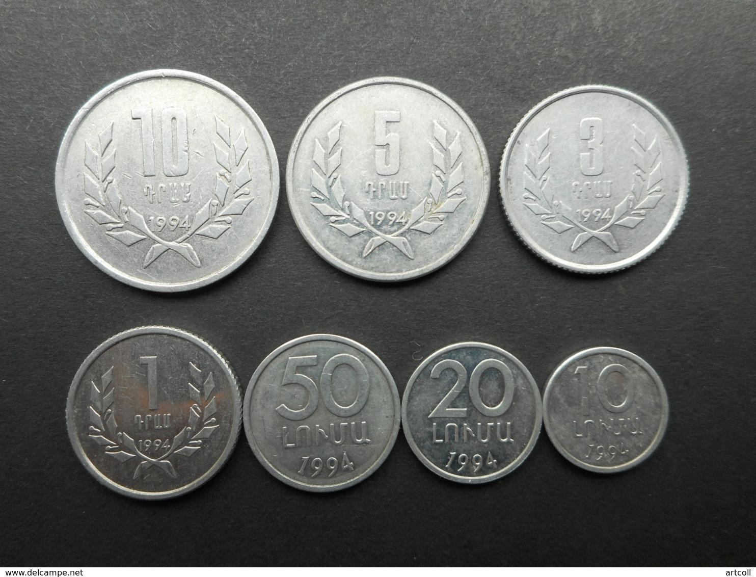 Armenia 10,20,50 Luma,1,3,5,10 Dram 1994 (Lot Of 7 Coins) - Armenia