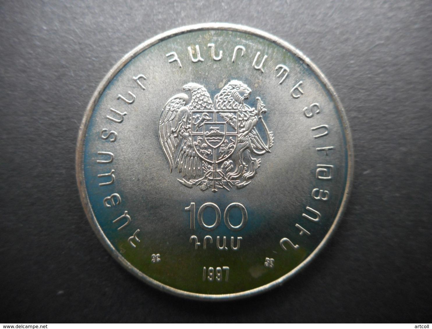 Armenia 100 Dram 1997 Yeghishe Charents - Armenië