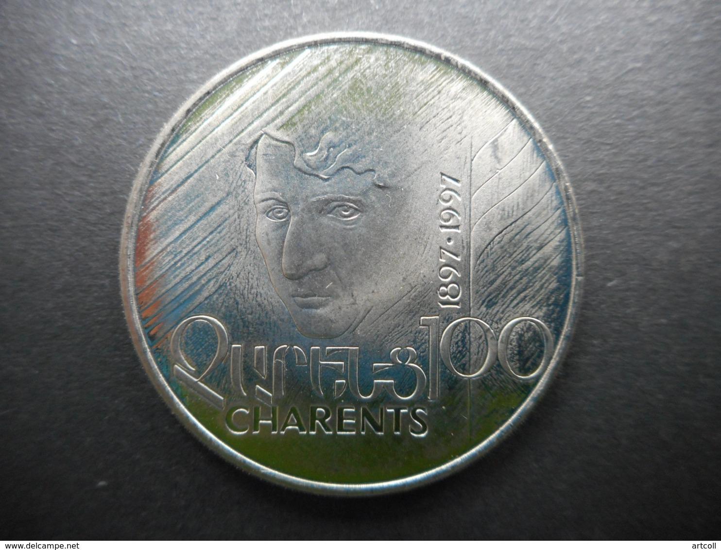 Armenia 100 Dram 1997 Yeghishe Charents - Armenia