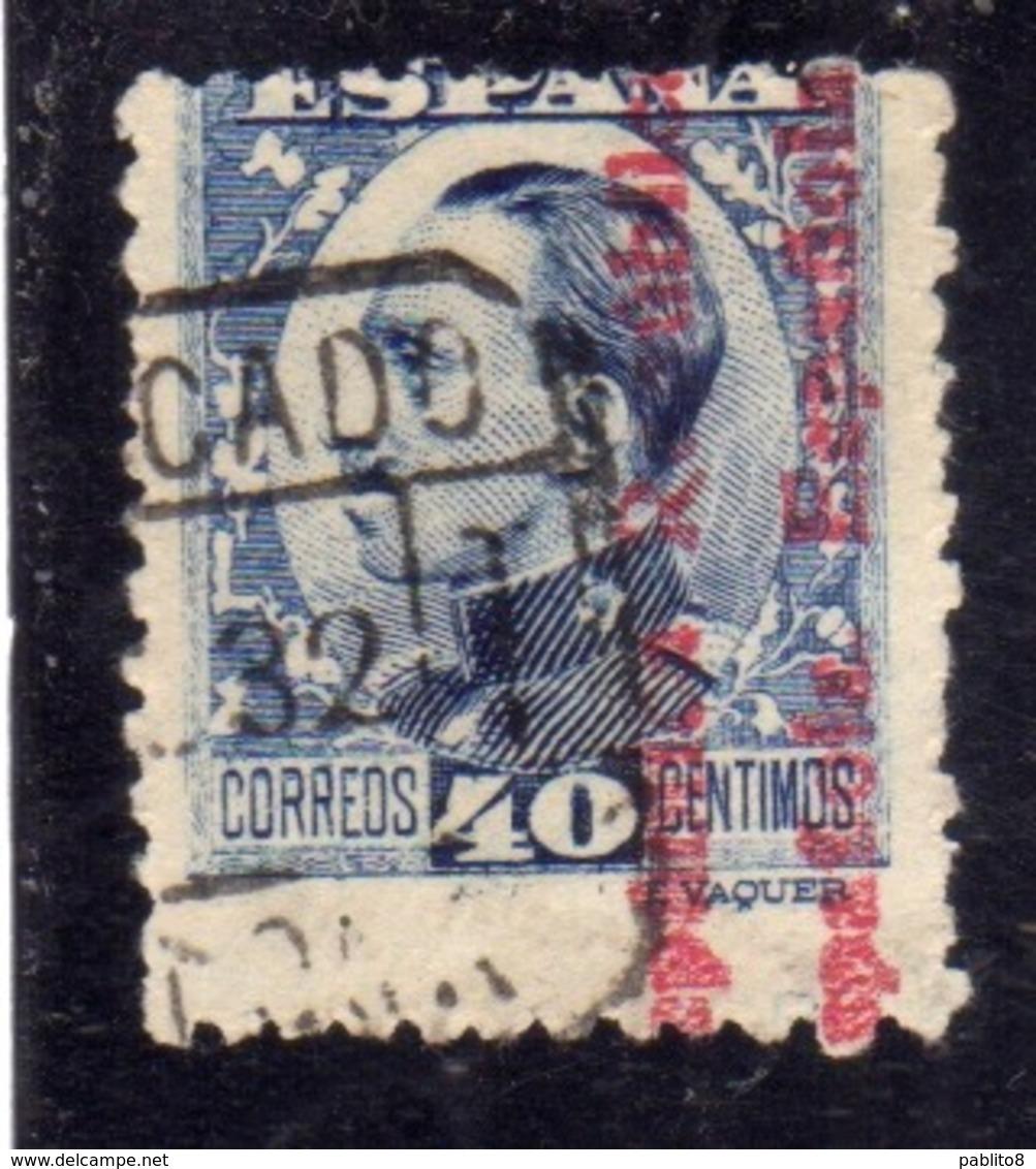 SPAIN ESPAÑA SPAGNA 1931 KING ALFONSO XIII (1930) REPUBLICA ESPANOLA OVERPRINTED CENT. 40c USED USATO OBLITERE' - 1931-50 Oblitérés