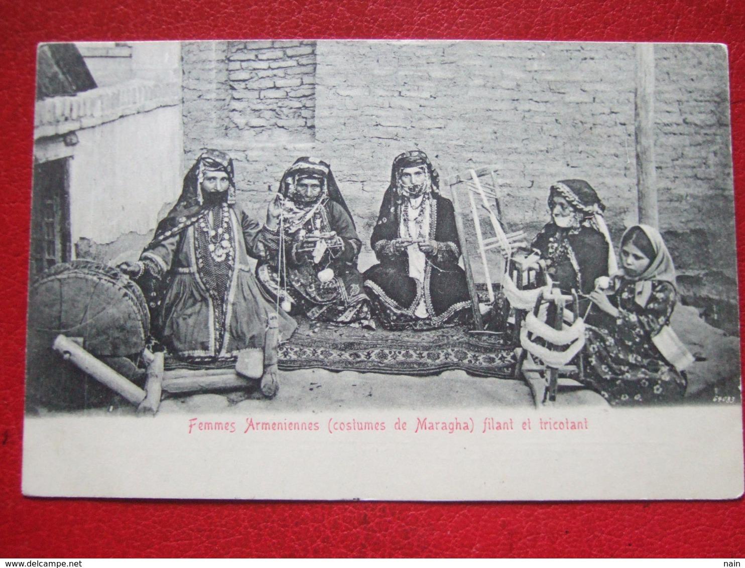 "ARMENIE - "" FEMMES ARMENIENNES ( COSTUMES DE MARAGHA ) FILANT ET TRICOTANT "" - + AFFT POSTES PERSANNES - "" TRES RARE "" - - Armenia"