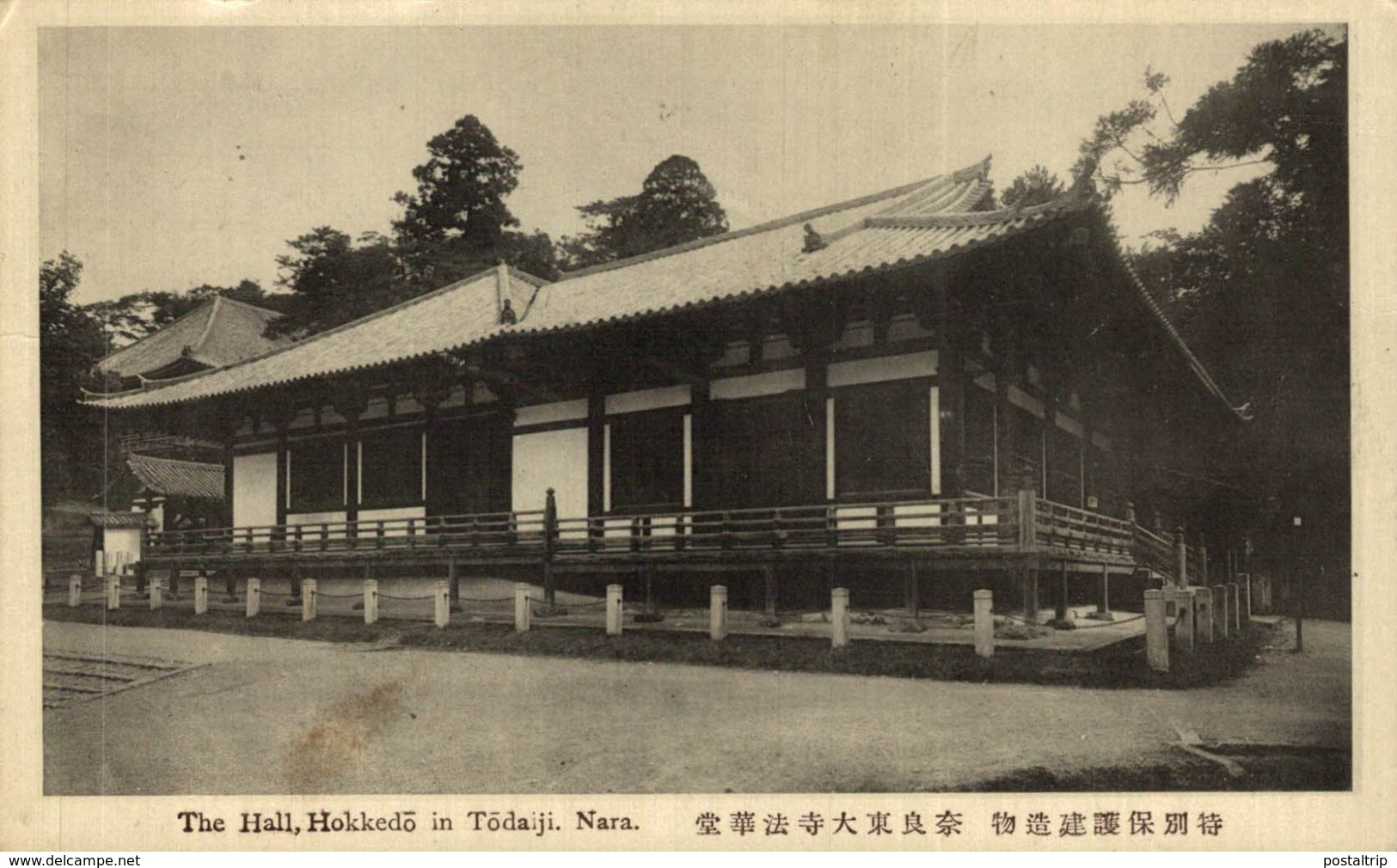 JAPON // JAPAN. - The Hall , Hokkedo In Todaiji. NARA - Japón