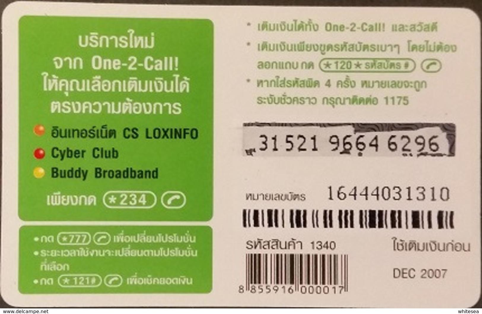Mobilecard Thailand - 12Call/AIS - Good Moment Of Life - Golf (1) - Thailand