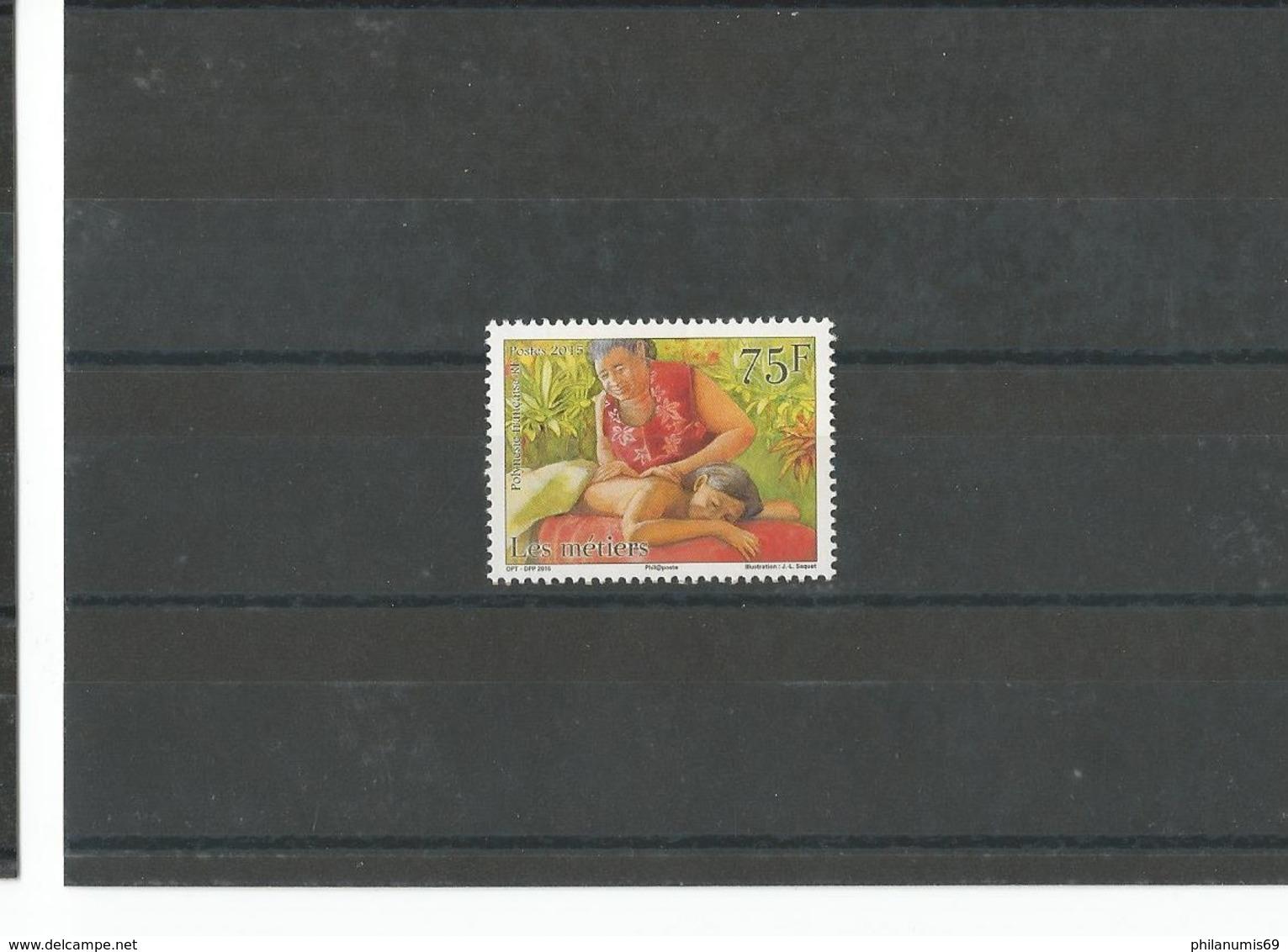 POLYNESIE 2015 - YT 1081 - NEUF SANS CHARNIERE ** (MNH) GOMME D'ORIGINE LUXE - Polynésie Française