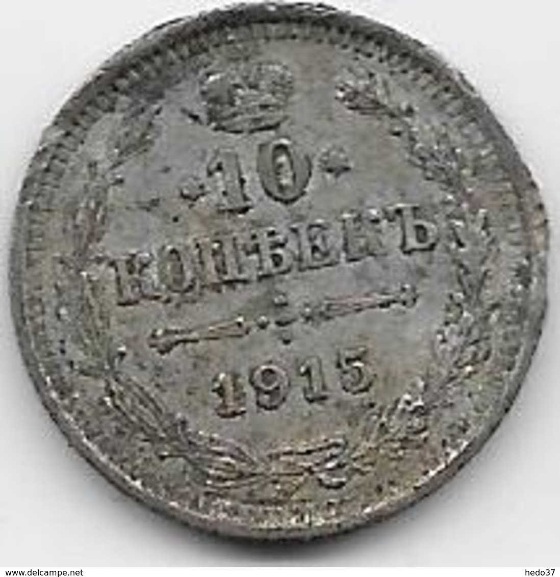 Russie - 10 Kopeks 1915 - Argent - Rusia