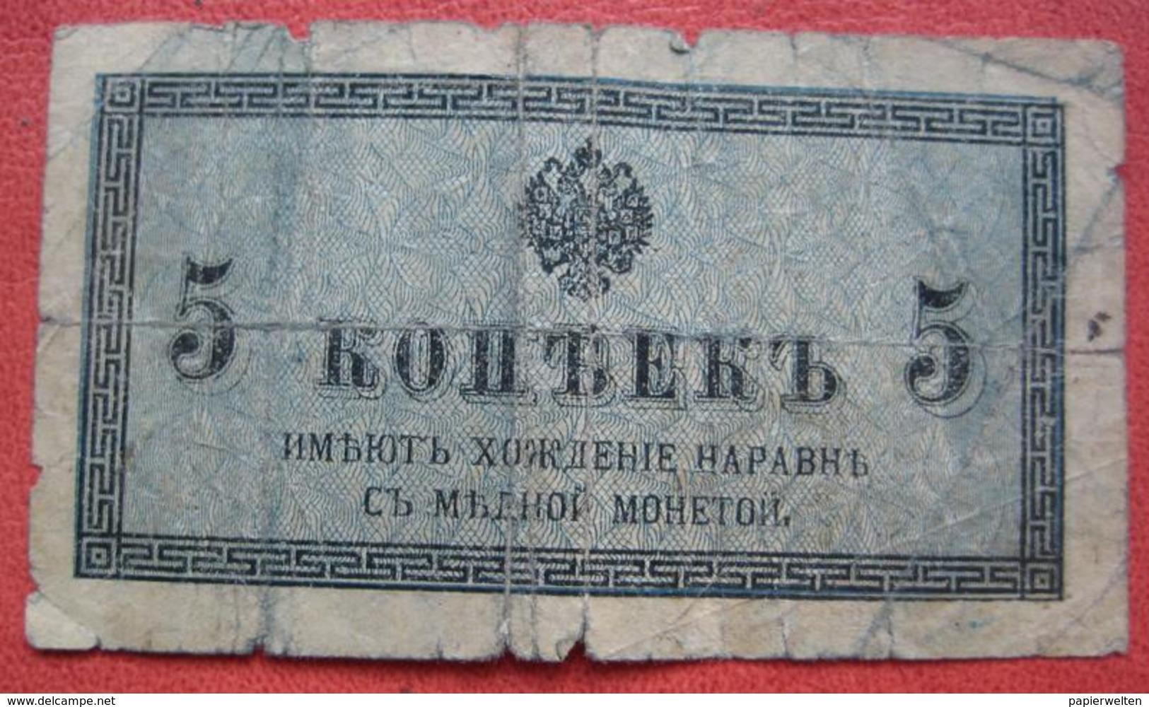 5 Kopeken N.D. (WPM 27) - Russland