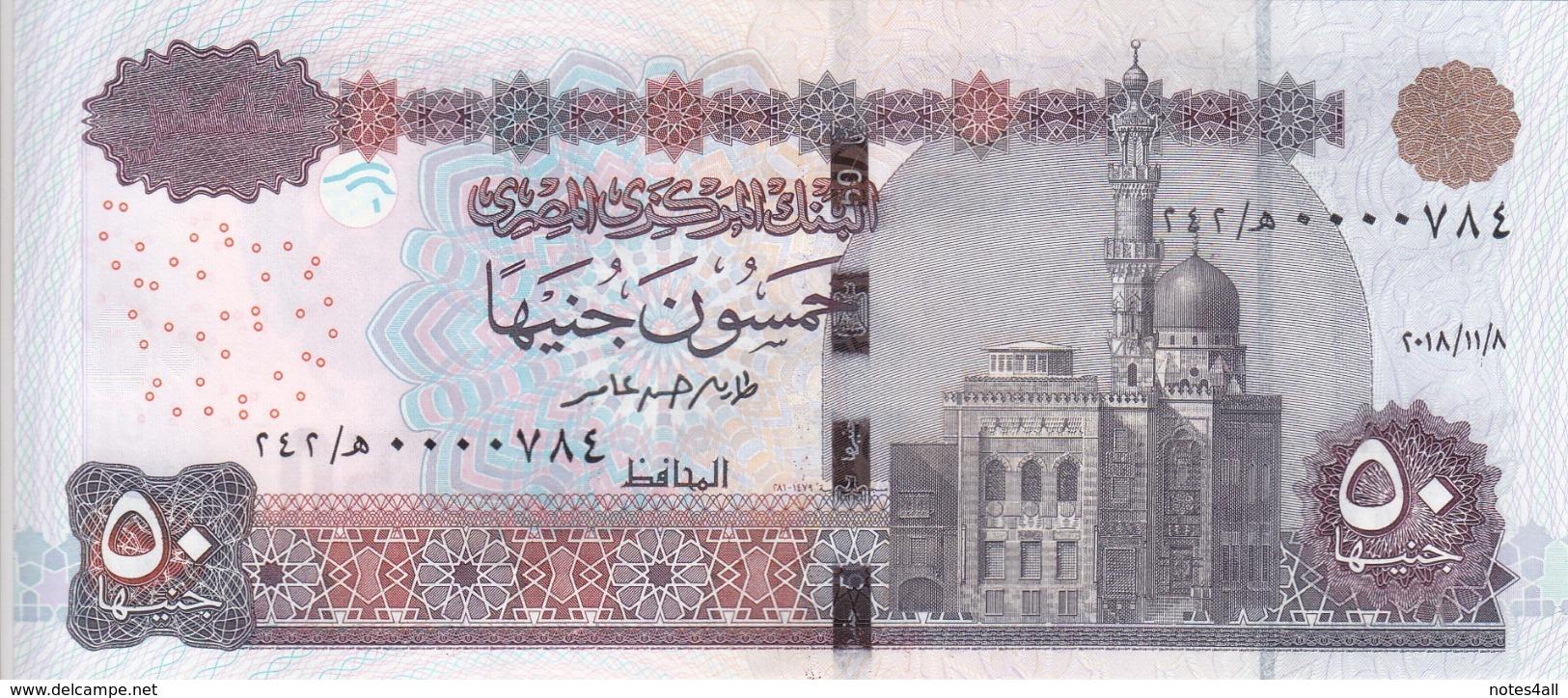 EGYPT 50 POUNDS EGP 2018 P-66 New SIG/T.A 24 LOW SERIAL 0000XXX LOT X5 UNC NOTES - Egypt