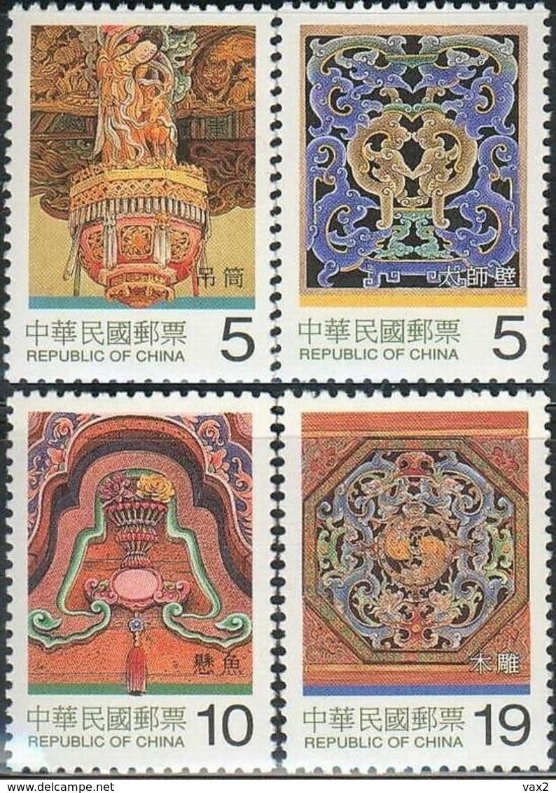 Taiwan 1999 S#3235-3238 Traditional Architecture MNH - 1945-... Republik China