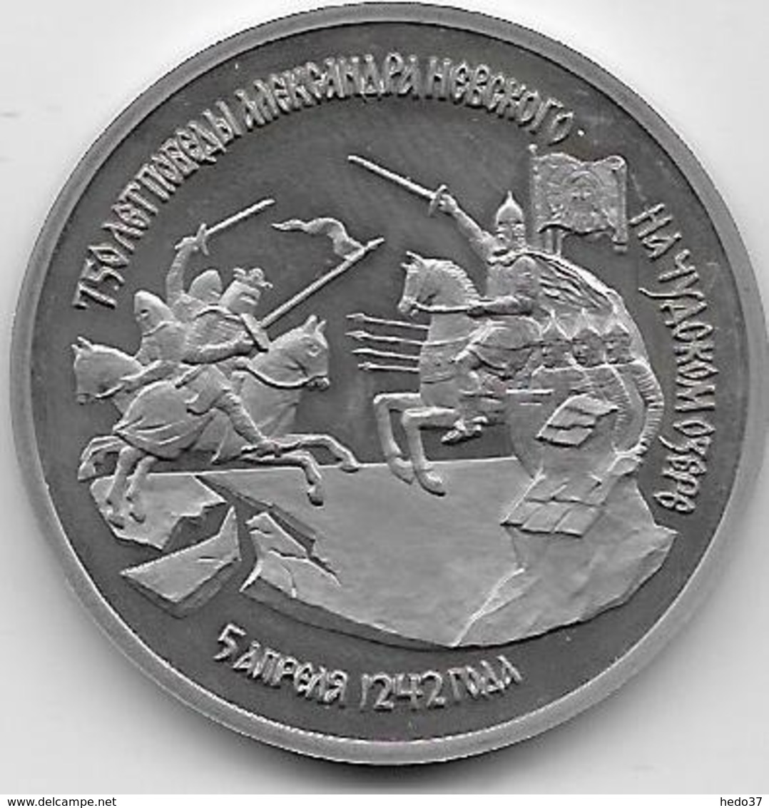 Russie - 3 Roubles - 1992 - SUP - Rusland