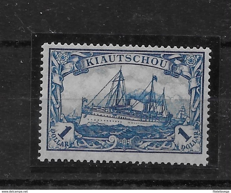 Sello De Kiautschou Nº Michel 35-IIB ** Valor Catálogo 35.00€ - Colonie: Kiautchou