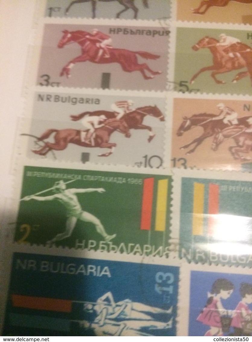 Bulgaria Sport Lancio Giavellotto  1 Valore - Sonstige - Europa