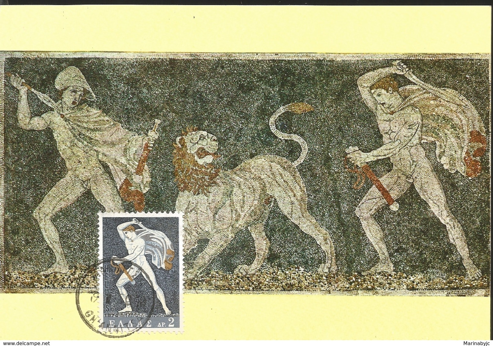 J) 1970 GREECE, MOSAIC FRON THE EXCAVATIONS, PAINTING, POSTCARD - Other