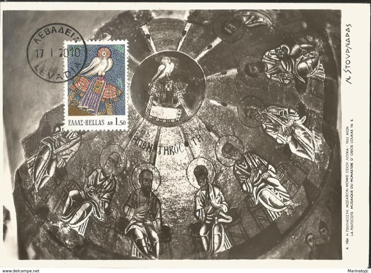 J) 1970 GREECE, THE MOSAIC PENTECOT OF THE LOUKAS OSAS MONASTERY, PAINTING, POSTCARD - Greece