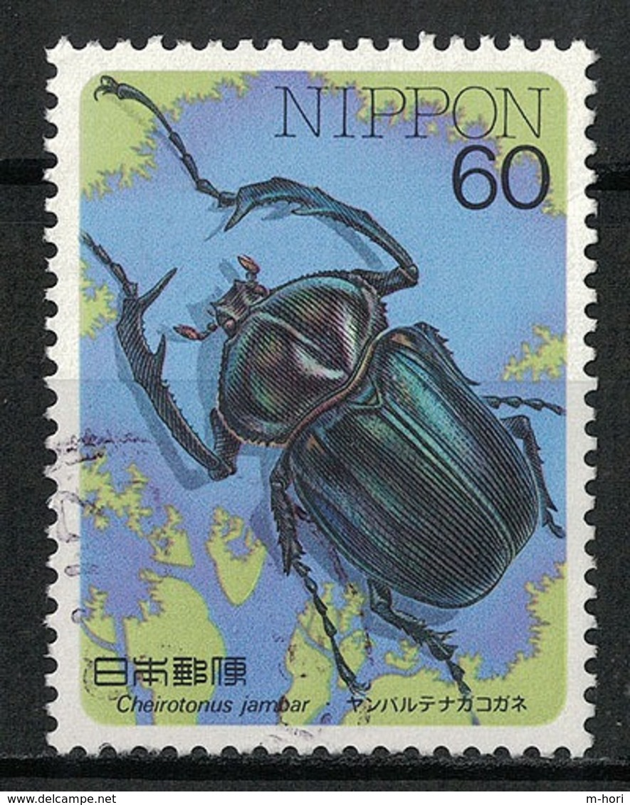 Japan Mi:01715 1987.01.23 Insects Series 4th(used) - 1926-89 Emperor Hirohito (Showa Era)
