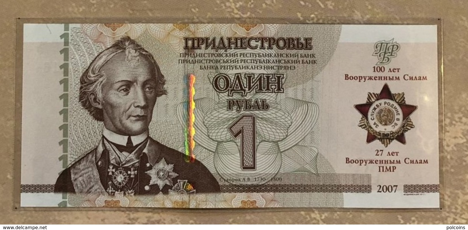 Transnistria 2018 - 1 Ruble - Armed Forces - Pick NEW UNC Booklet - Billetes