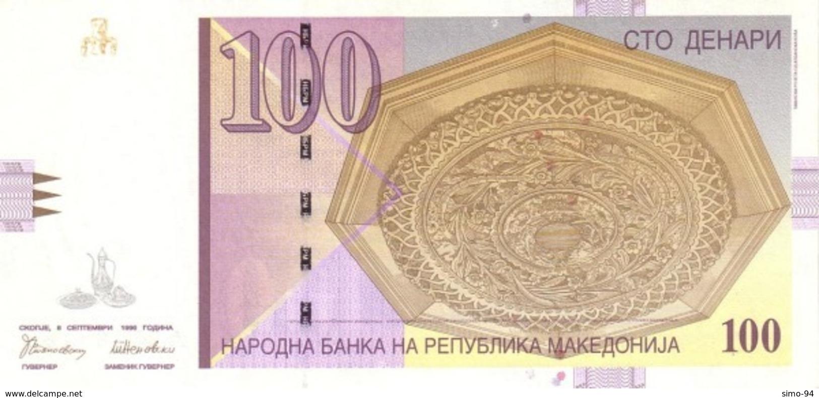 Macedonia P.16 100 Dinars 1996 Unc - Macedonia