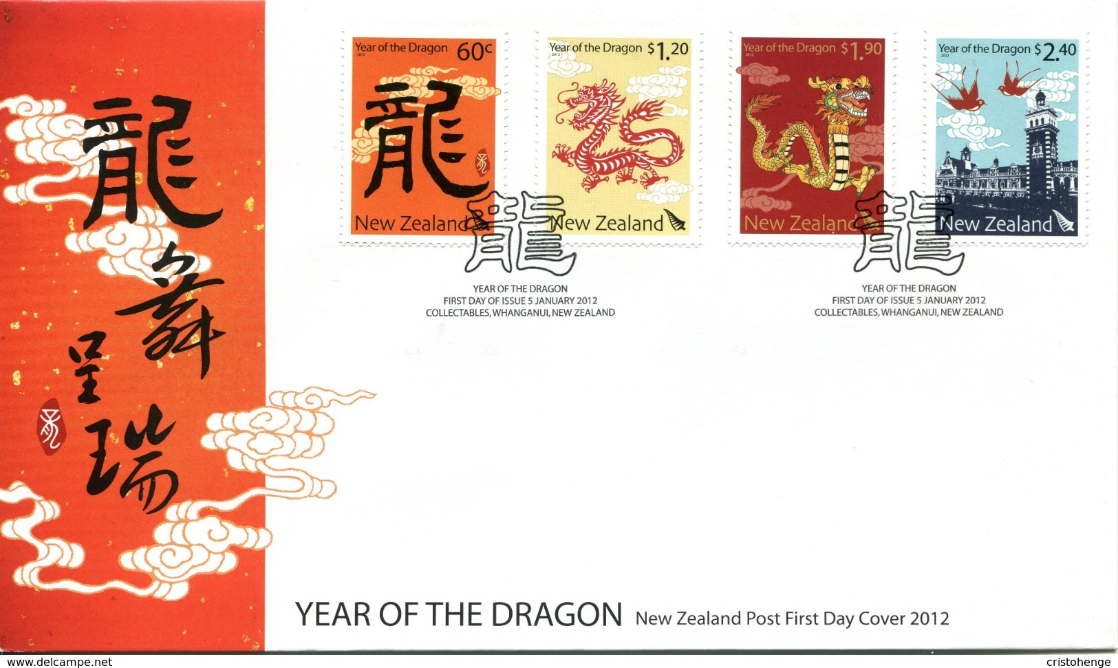 New Zealand 2012 Chinese New Year - Year Of The Dragon FDC Cover - FDC