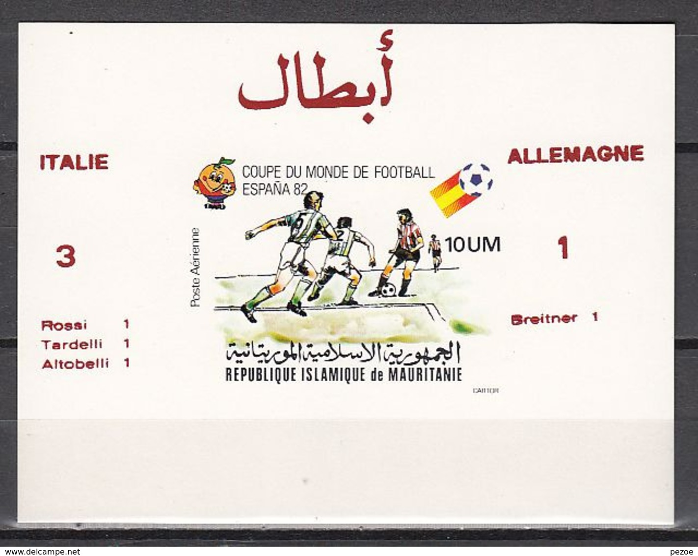 Football / Soccer / Fussball - WM 1982:  Mauretanien  SoBl **, Imperf. - Coupe Du Monde