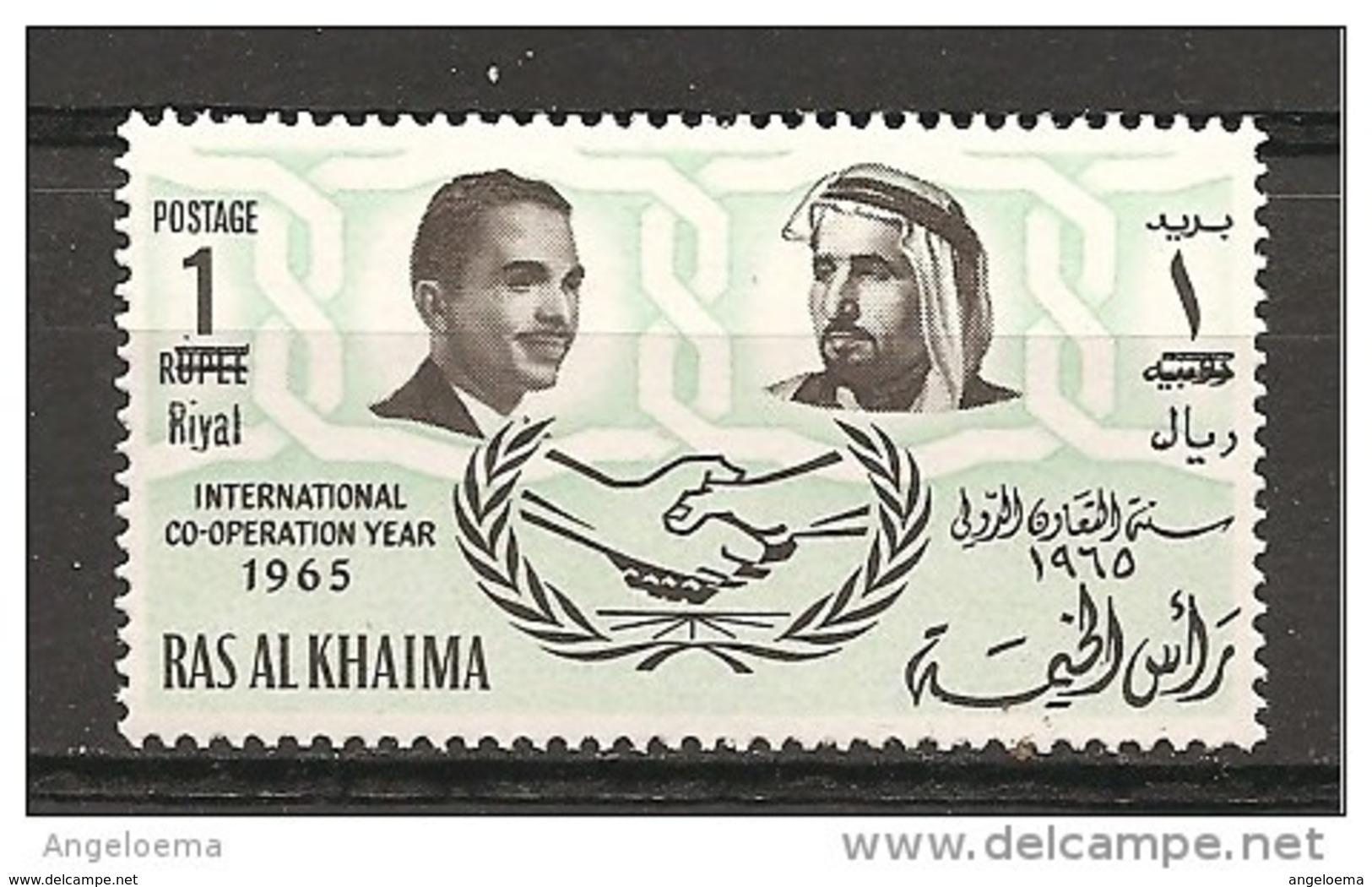 RAS AL KHAIMA - 1965 HUSSEIN Di Giordania Nuovo** MNH - Celebrità