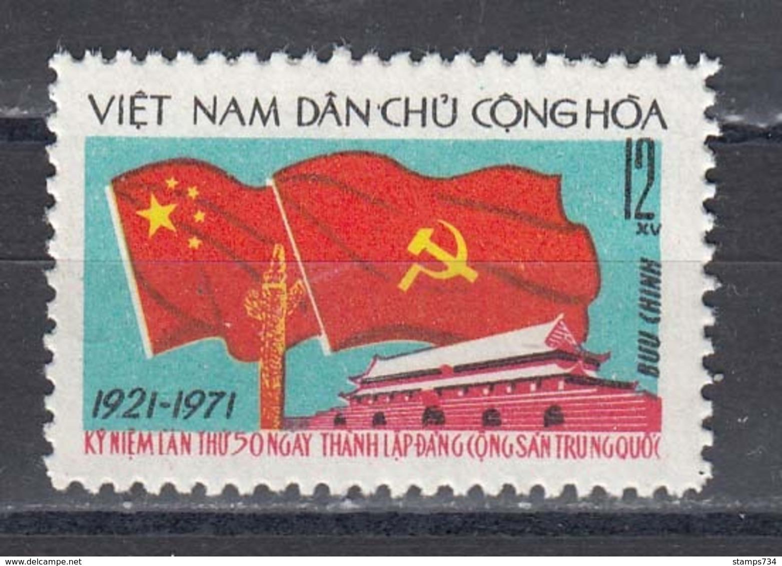 Vietnam Nord 1971 - 50 Years Chinese Communist Party, Mi-Nr. 681, MNH** - Vietnam