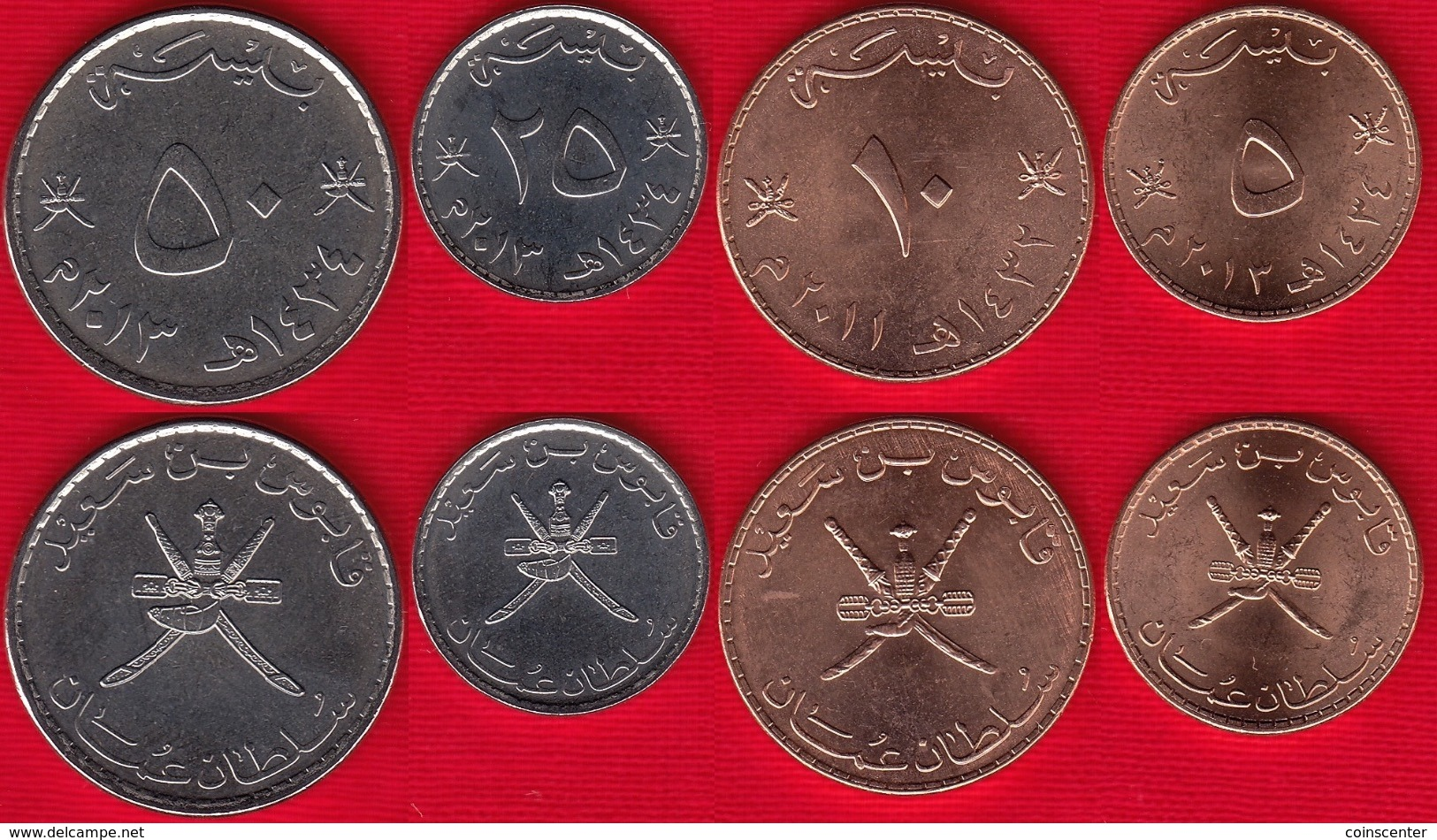 Oman Set Of 4 Coins: 5 - 50 Baisa (fils) 2011-2013 UNC - Oman