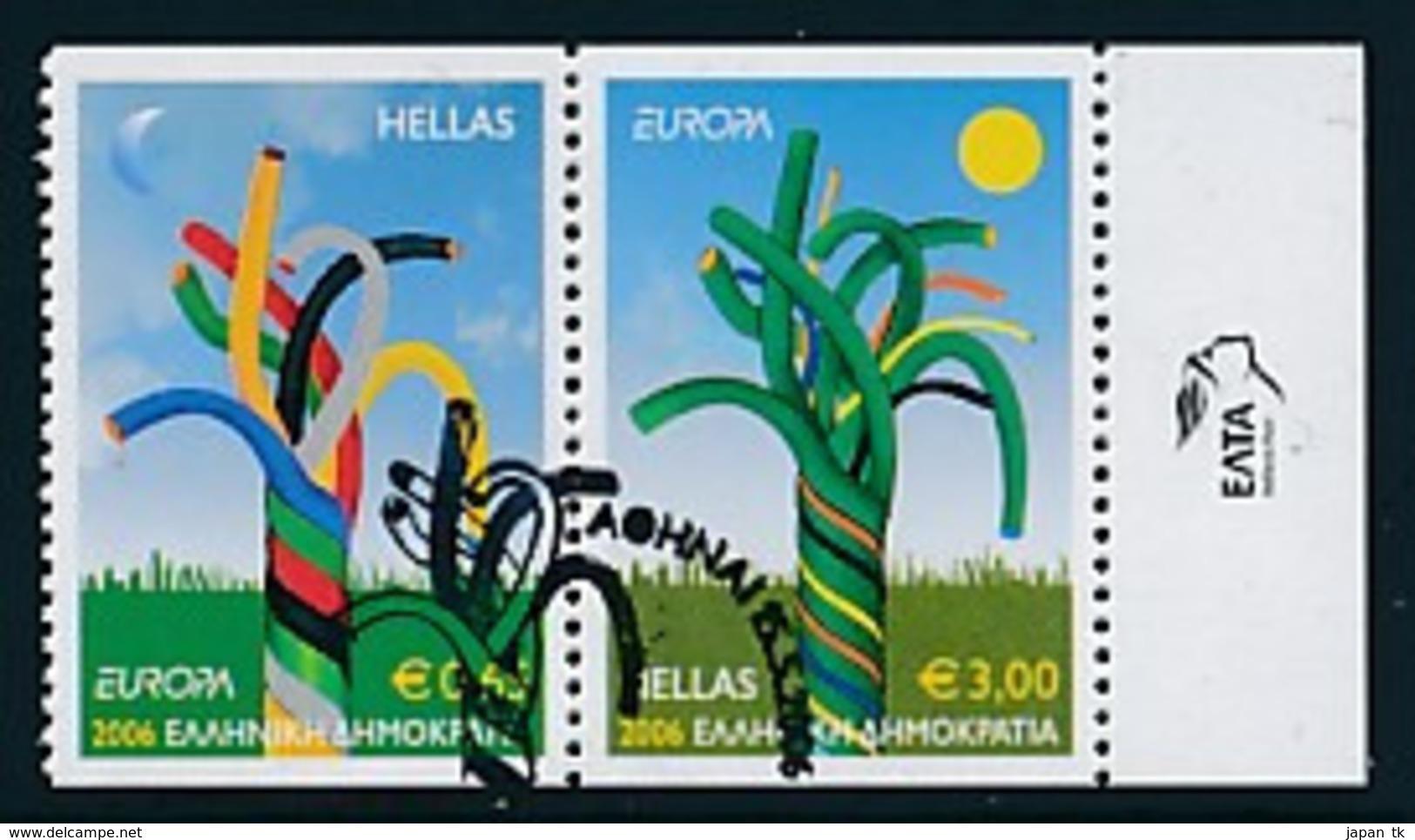 "GRIECHENLAND Mi.Nr. 2364-2365 C   EUROPA CEPT ""Integration"" 2006 - Used - 2006"